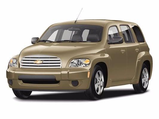 2008 Chevrolet Hhr Lt In Lansing Mi Lansing Chevrolet Hhr