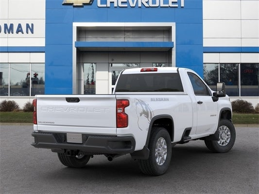 2020 Chevrolet Silverado 2500HD Work Truck in Lansing, MI ...