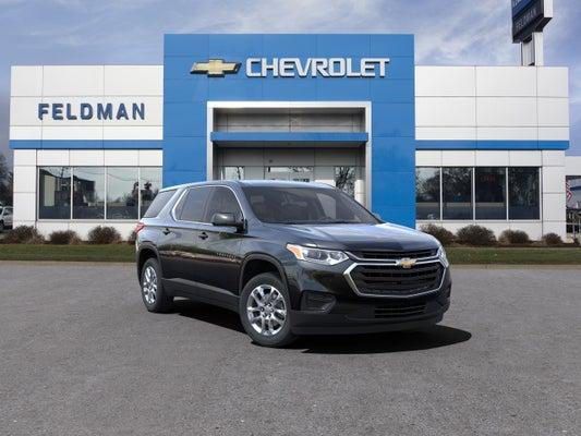 2021 Chevrolet Traverse Ls In Lansing Mi Lansing Chevrolet Traverse Feldman Chevrolet Of Lansing